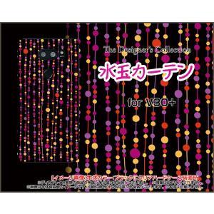 スマホケース isai V30+ LGV35 ハードケース/TPUソフトケース 水玉カーテン(黒×赤) 水玉 カーテン レッド ブラック|orisma