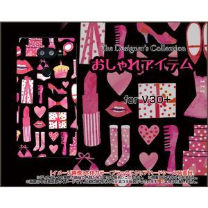 スマホケース isai V30+ LGV35 ハードケース/TPUソフトケース おしゃれアイテム(黒×ピンク) 服 靴 おしゃれ ワードロープ 黒|orisma