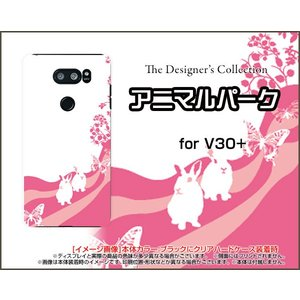スマホケース isai V30+ LGV35 ハードケース/TPUソフトケース アニマルパーク(ラビット) うさぎ ウサギ ピンク 動物|orisma