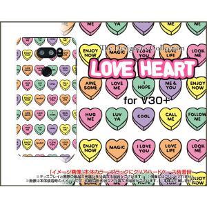 スマホケース isai V30+ LGV35 ハードケース/TPUソフトケース LOVE HEART(ドット) はーと ラブ 気持ち エモーション|orisma
