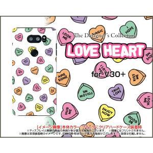 スマホケース isai V30+ LGV35 ハードケース/TPUソフトケース LOVE HEART(ランダム) はーと ラブ 気持ち エモーション|orisma
