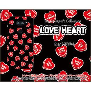 スマホケース isai V30+ LGV35 ハードケース/TPUソフトケース LOVE HEART(ブラック・ランダム) はーと ラブ 気持ち エモーション|orisma