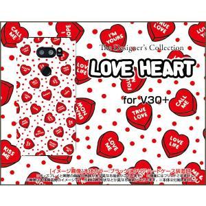 スマホケース isai V30+ LGV35 ハードケース/TPUソフトケース LOVE HEART(ドット・ランダム) はーと ラブ 気持ち エモーション|orisma