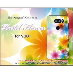 スマホケース isai V30+ LGV35 ハードケース/TPUソフトケース Pastel Flower type002 パステル 花 フラワー 虹 レインボー|orisma