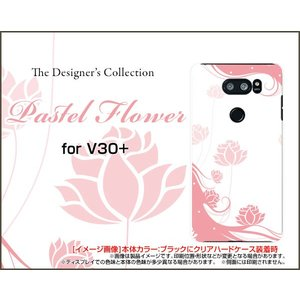スマホケース isai V30+ LGV35 ハードケース/TPUソフトケース Pastel Flower type006 パステル ピンク 花 フラワー|orisma