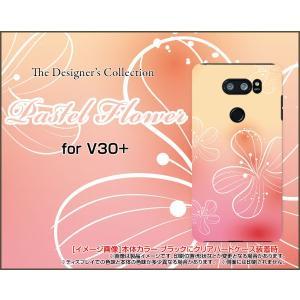 スマホケース isai V30+ LGV35 ハードケース/TPUソフトケース Pastel Flower type007 パステル ピンク オレンジ 花 フラワー|orisma