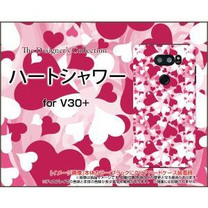 スマホケース isai V30+ LGV35 ハードケース/TPUソフトケース ハートシャワー はーと ぴんく 可愛い(かわいい)|orisma