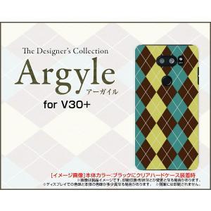 isai V30+ LGV35 ハードケース/TPUソフトケース 液晶保護フィルム付 Argyle(アーガイル) type001 あーがいる 格子 菱形 チェック orisma