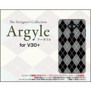 isai V30+ LGV35 ハードケース/TPUソフトケース 液晶保護フィルム付 Argyle(アーガイル) type002 あーがいる 格子 菱形 チェック orisma