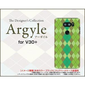 isai V30+ LGV35 ハードケース/TPUソフトケース 液晶保護フィルム付 Argyle(アーガイル) type003 あーがいる 格子 菱形 チェック orisma