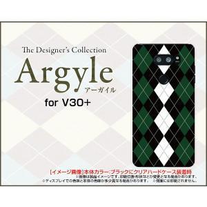 isai V30+ LGV35 ハードケース/TPUソフトケース 液晶保護フィルム付 Argyle(アーガイル) type004 あーがいる 格子 菱形 チェック orisma