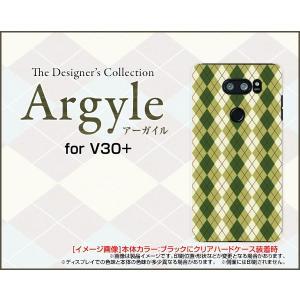 isai V30+ LGV35 ハードケース/TPUソフトケース 液晶保護フィルム付 Argyle(アーガイル) type005 あーがいる 格子 菱形 チェック orisma