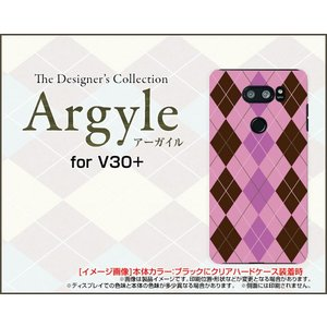 isai V30+ LGV35 ハードケース/TPUソフトケース 液晶保護フィルム付 Argyle(アーガイル) type006 あーがいる 格子 菱形 チェック orisma