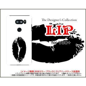 isai V30+ LGV35 ハードケース/TPUソフトケース 液晶保護フィルム付 リップ(ブラック×ホワイト) モノトーン イラスト 口 黒 唇 白|orisma