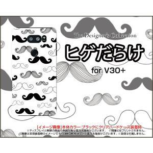 isai V30+ LGV35 ハードケース/TPUソフトケース 液晶保護フィルム付 ヒゲだらけ モノトーン ひげ 髭 イラスト 黒 白|orisma