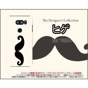 isai V30+ LGV35 ハードケース/TPUソフトケース 液晶保護フィルム付 ヒゲ モノトーン ひげ 髭 イラスト 黒 白|orisma