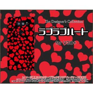 isai V30+ LGV35 ハードケース/TPUソフトケース 液晶保護フィルム付 ラブラブハート(レッド) 可愛い(かわいい) はーと 赤 黒|orisma