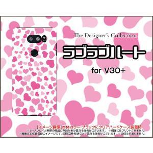 isai V30+ LGV35 ハードケース/TPUソフトケース 液晶保護フィルム付 ラブラブハート(ピンク) 可愛い(かわいい) はーと 桃色 白|orisma