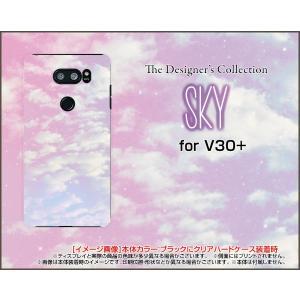 isai V30+ LGV35 ハードケース/TPUソフトケース 液晶保護フィルム付 SKY(ピンク×ブルー) 空 雲 そら くも 朝|orisma