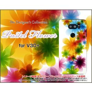 isai V30+ LGV35 ハードケース/TPUソフトケース 液晶保護フィルム付 Pastel Flower type001 パステル 花 フラワー 虹 レインボー|orisma