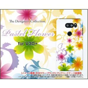 isai V30+ LGV35 ハードケース/TPUソフトケース 液晶保護フィルム付 Pastel Flower type003 パステル 花 フラワー 虹 レインボー|orisma