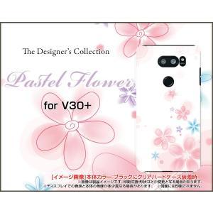 isai V30+ LGV35 ハードケース/TPUソフトケース 液晶保護フィルム付 Pastel Flower type004 パステル 花 フラワー ピンク ホワイト|orisma