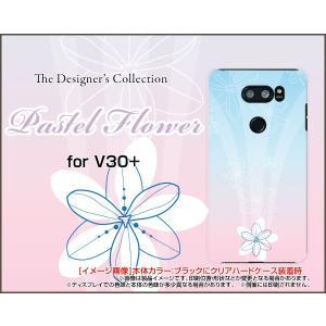 isai V30+ LGV35 ハードケース/TPUソフトケース 液晶保護フィルム付 Pastel Flower type005 パステル 花 フラワー ピンク ブルー|orisma