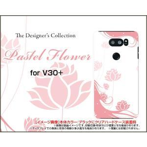 isai V30+ LGV35 ハードケース/TPUソフトケース 液晶保護フィルム付 Pastel Flower type006 パステル ピンク 花 フラワー|orisma