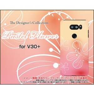 isai V30+ LGV35 ハードケース/TPUソフトケース 液晶保護フィルム付 Pastel Flower type007 パステル ピンク オレンジ 花 フラワー|orisma