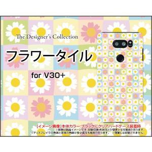 isai V30+ LGV35 ハードケース/TPUソフトケース 液晶保護フィルム付 フラワータイル パステル 花 はな たいる かわいい|orisma