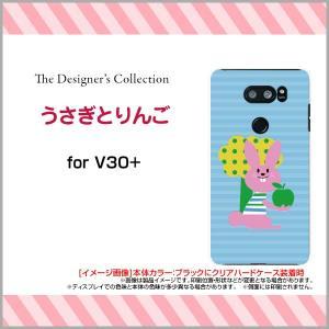 isai V30+ LGV35 ハードケース/TPUソフトケース 液晶保護フィルム付 うさぎとりんご イラスト キャラクター ウサギ リンゴ ブルー 青 かわいい|orisma