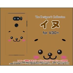 isai V30+ LGV35 ハードケース/TPUソフトケース 液晶保護フィルム付 イヌ 動物 犬(イヌ いぬ)|orisma