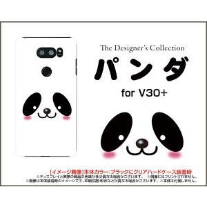 isai V30+ LGV35 ハードケース/TPUソフトケース 液晶保護フィルム付 パンダ 動物 パンダ ぱんだ|orisma
