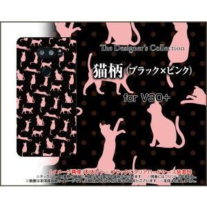 isai V30+ LGV35 ハードケース/TPUソフトケース 液晶保護フィルム付 猫柄(ブラック×ピンク) ネコ模様(ねこ) 可愛い(かわいい) 水玉|orisma