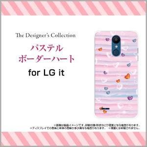 LG it LGV36 ハードケース/TPUソフトケース 液晶保護フィルム付 パステルボーダーハート...
