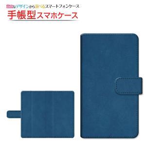 スマホケース Libero 5G リベロ ファイブジー Y!mobile 手帳型 ケース 回転タイプ/貼り付けタイプ Leather(レザー調) type003 革風 レザー調 シンプル orisma
