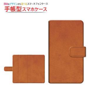 スマホケース Libero 5G リベロ ファイブジー Y!mobile 手帳型 ケース 回転タイプ/貼り付けタイプ Leather(レザー調) type004 革風 レザー調 シンプル orisma