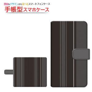 スマホケース Libero 5G リベロ ファイブジー 手帳型 ケース 回転タイプ/貼り付けタイプ Stripe(ストライプ) type004 ストライプ 縦しま 黒(ブラック) シック orisma