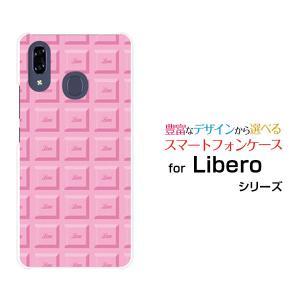 スマホケース Libero S10 ハードケース/TPUソフトケース チョコレート(ストロベリー) ...