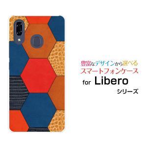 スマホケース Libero S10 ハードケース/TPUソフトケース パッチワークレザー(レザー調)...