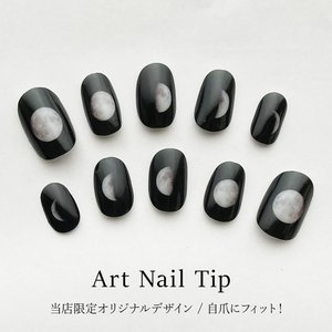 繰り返し使えるネイルチップ オリジナルデザインのジェルネイル 自爪にフィット 取り付け簡単 形状記憶 取り外し可能 時短ネイル つけ爪 ori-nail-ask-001|orisma