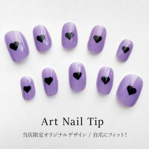 繰り返し使えるネイルチップ オリジナルデザインのジェルネイル 自爪にフィット 取り付け簡単 形状記憶 取り外し可能 時短ネイル つけ爪 ori-nail-ask-005|orisma