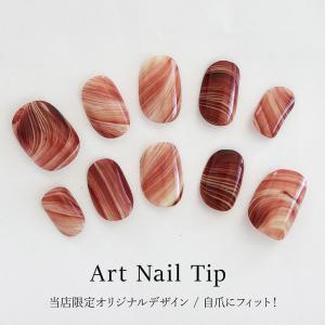 繰り返し使えるネイルチップ オリジナルデザインのジェルネイル 自爪にフィット 取り付け簡単 形状記憶 取り外し可能 時短ネイル つけ爪 ori-nail-ask-014|orisma