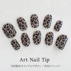 繰り返し使えるネイルチップ オリジナルデザインのジェルネイル 自爪にフィット 取り付け簡単 形状記憶 取り外し可能 時短ネイル つけ爪 ori-nail-ask-015|orisma