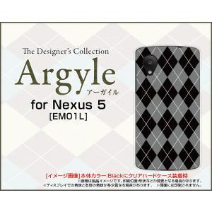 Nexus シリーズ EM01L ハード ケース Argyle(アーガイル) type002 あーがいる 格子 菱形 チェック|orisma