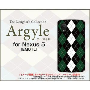 Nexus シリーズ EM01L ハード ケース Argyle(アーガイル) type004 あーがいる 格子 菱形 チェック|orisma