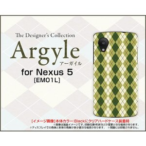 Nexus シリーズ EM01L ハード ケース Argyle(アーガイル) type005 あーがいる 格子 菱形 チェック|orisma