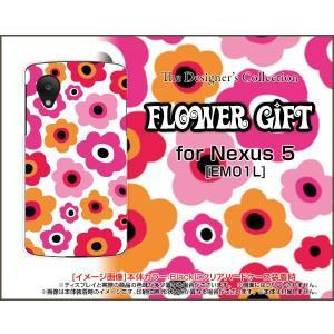 Nexus シリーズ EM01L ハード ケース  フラワーギフト(ピンク×オレンジ) カラフル ポップ 花 ピンク オレンジ|orisma