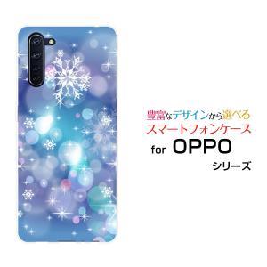 スマホケース OPPO Reno3 A オッポ リノ スリー エー ハードケース/TPUソフトケース きらめく雪の結晶 冬 結晶 スノー ひかり 光 反射 orisma