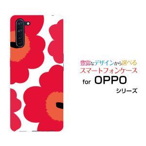 スマホケース OPPO Reno3 A オッポ リノ スリー エー ハードケース/TPUソフトケース 北欧風花柄type2レッド 花柄 フラワー レッド 赤 orisma